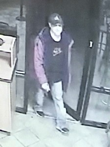 Fort Deposit Police are looking for this robbery suspect.